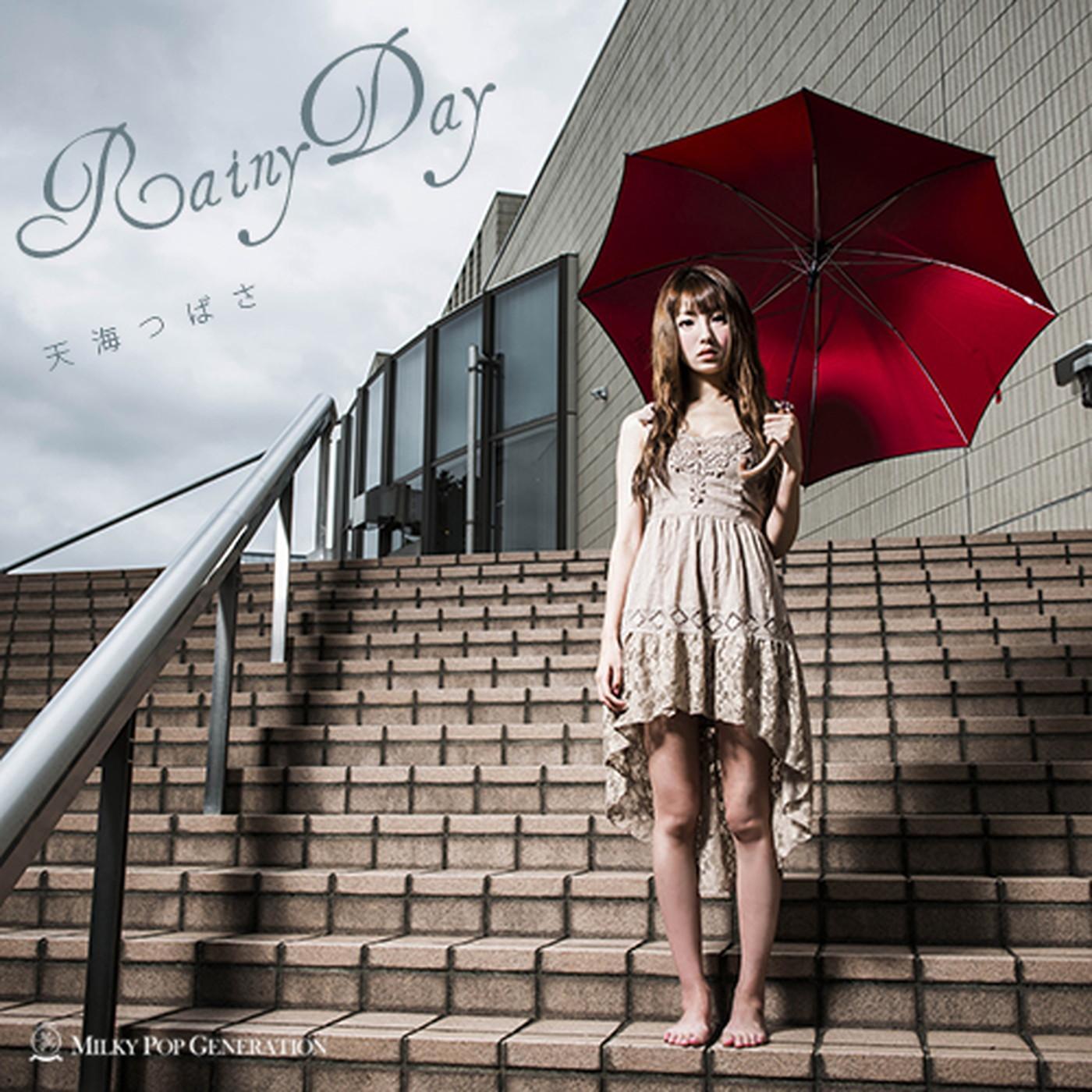 天海つばさ / Rainy Day - OTOTOY