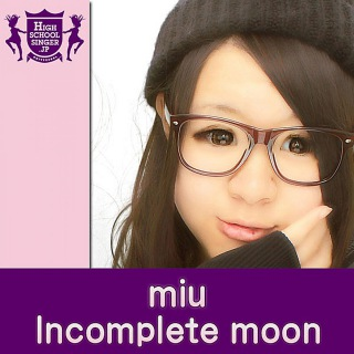 Incomplete moon