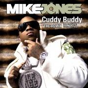 Cuddy Buddy (feat. Trey Songz, Twista and Lil Wayne)