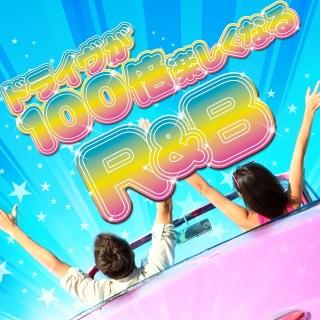 Happy Drive ~ R&B