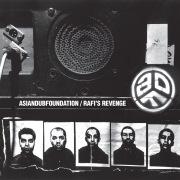 Under The Influence (Rafi's Revenge Bonus Tracks)