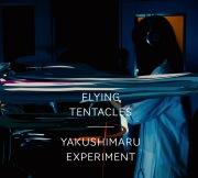 Flying Tentacles(DSD 5.6MHz/1bit)