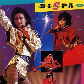 DISPA 1987 (Live Version)