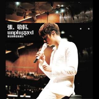 Hins Cheung Unplugged in Guangzhou