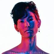 ぼくはシモベくん-呪縛からの解放-(feat.Kaz Skellington)