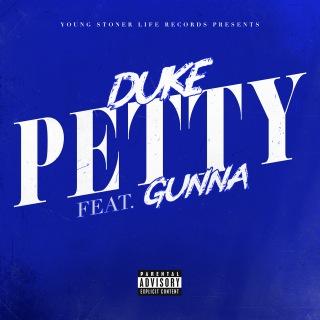 Petty (feat. Gunna)