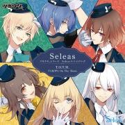 ツキウタ。シリーズ Seleasユニットソング「Seleas」