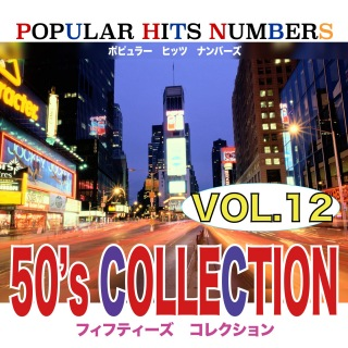 POPLAR HITS NUMBERS VOL12 50's COLLECTION