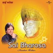 Sai Bharosa