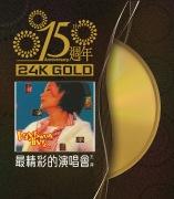 15 Anniversary  Wang Fei Zui Jing Cai De Yan Chang