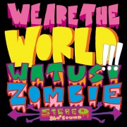 WE ARE THE WORLD !!!