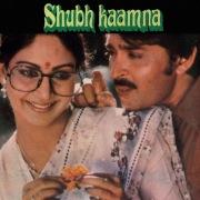 Shubh Kaamna