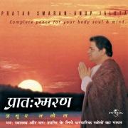 Pratah Smaran - A Complete Peace For Body & Soul