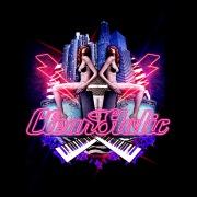 Clear Static (DMD Album)