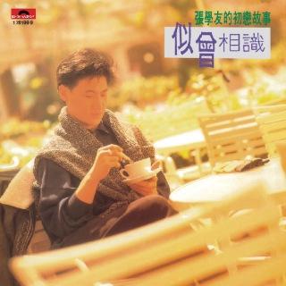 Back To Black Series - Si Ceng Xiang Shi