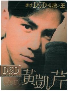 DSD Series
