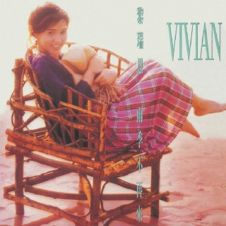 BTB Yu Ji Bu Zai Lai