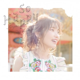 So Happy (TVアニメ「お前はまだグンマを知らない」エンディングテーマ) (48kHz/24bit)