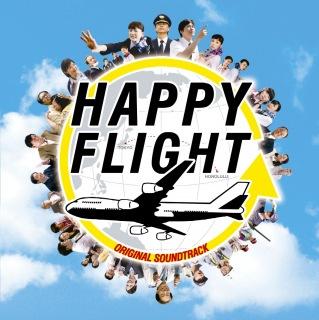 Happy Flight Original Soundtrack
