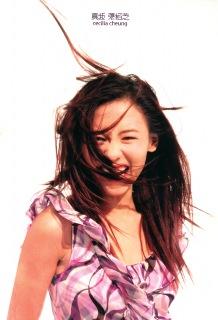 Zhen Wo Zhang Bo Zhi