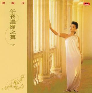 Back To Black - Wu Ye Guo Hou Zhi Wu