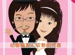 Wo Yao Jie Hun