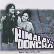 Himalay Se Ooncha