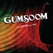 Gumsoom