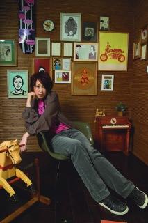 Hua Yi