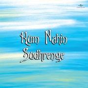 Hum Nahin Sudhrenge