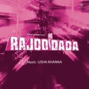 Rajoo Dada