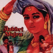 Aakhri Mujra