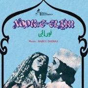 Noor-E-Elahi