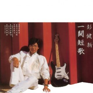 Back To Black Series - Yi Que Duan Ge