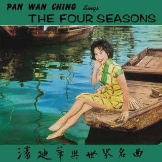 Back To Black Series - Yu Shi Jie Ming Qu