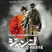 Quentin Tarantino's Django Unchained Original Motion Picture Soundtrack (Japan Version)