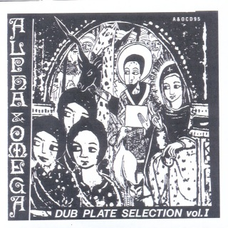 Dub Plate Selection 1