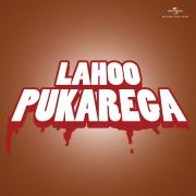 Lahoo Pukarega