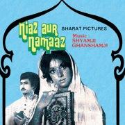 Niaz Aur Namaaz