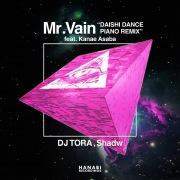 Mr.Vain (DAISHI DANCE PIANO REMIX) [feat. Kanae Asaba]