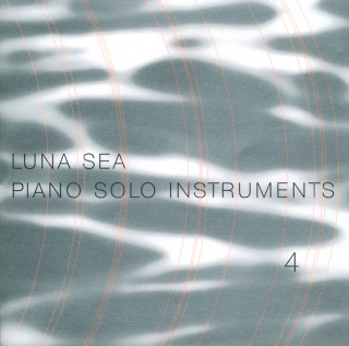 Luna Sea Piano Solo Instruments 4