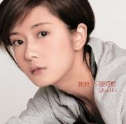 Zhi Yao Gan Dong