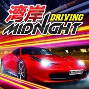 湾岸MIDNIGHT DRIVING -クルージングプレイリスト-