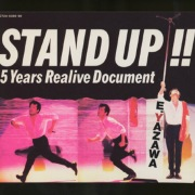 STAND UP!! -5 Years Realive Document-