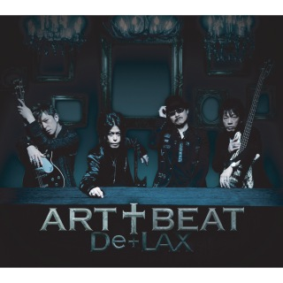 Art+Beat
