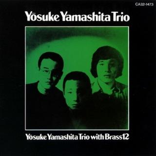 Yosuke Yamashita Trio With Brass12