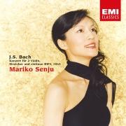 Konzert Fur 2 Violinen, Streicher Und Continuo BWV.1043