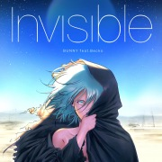 Invisible (feat. Becko)
