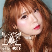 AIYUKI #1 ~HANEDA INTERNATIONAL MUSIC FESTIVAL Presents~