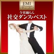 Premium Twin Best Series - Social Dance Music
